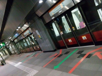 We were so fascinated with the MRT system. Best we've experienced so far.